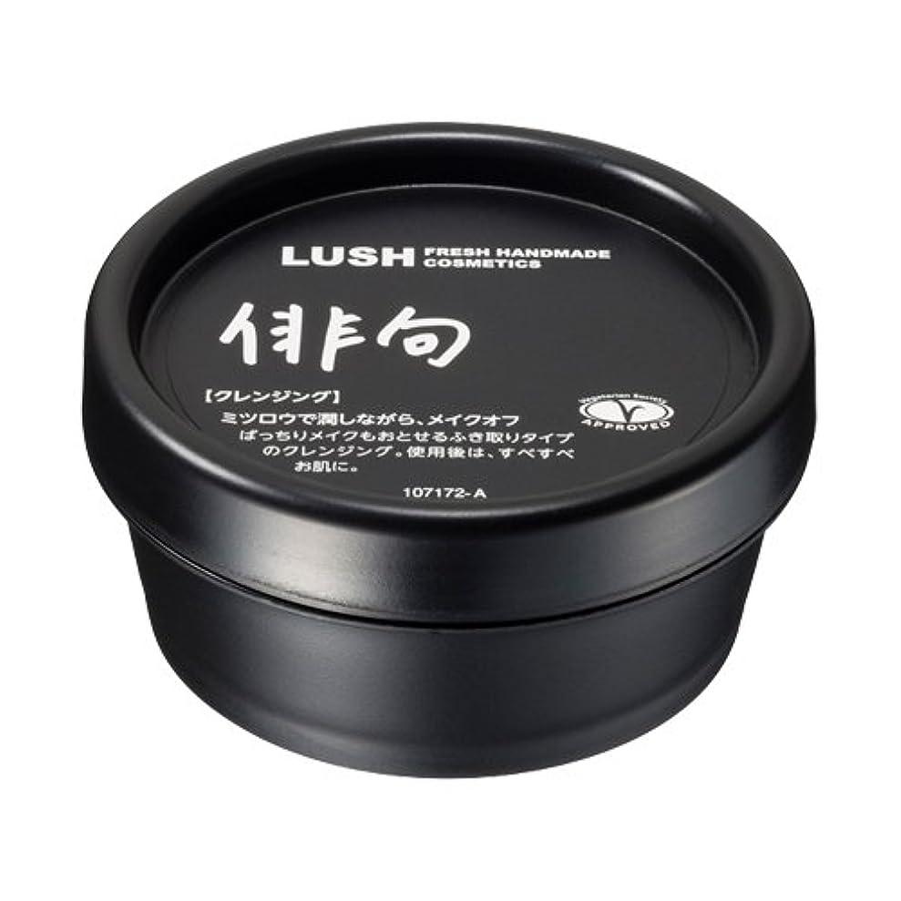 各大胆不敵浮浪者ラッシュ 俳句(45g)