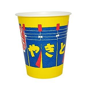 日本デキシー 業務用イベントカップ 16やきと...の関連商品1