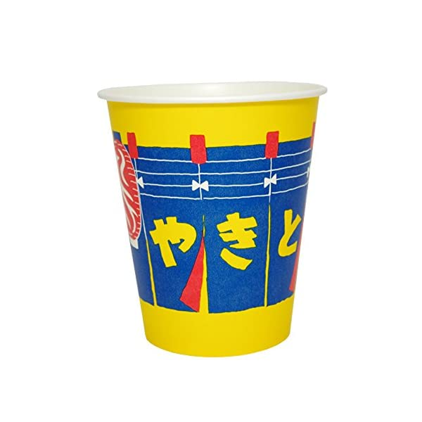 日本デキシー 業務用イベントカップ 16やきとり...の商品画像