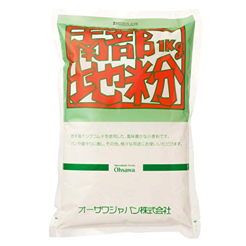 オーサワジャパン 南部地粉中力粉 1kg  4袋