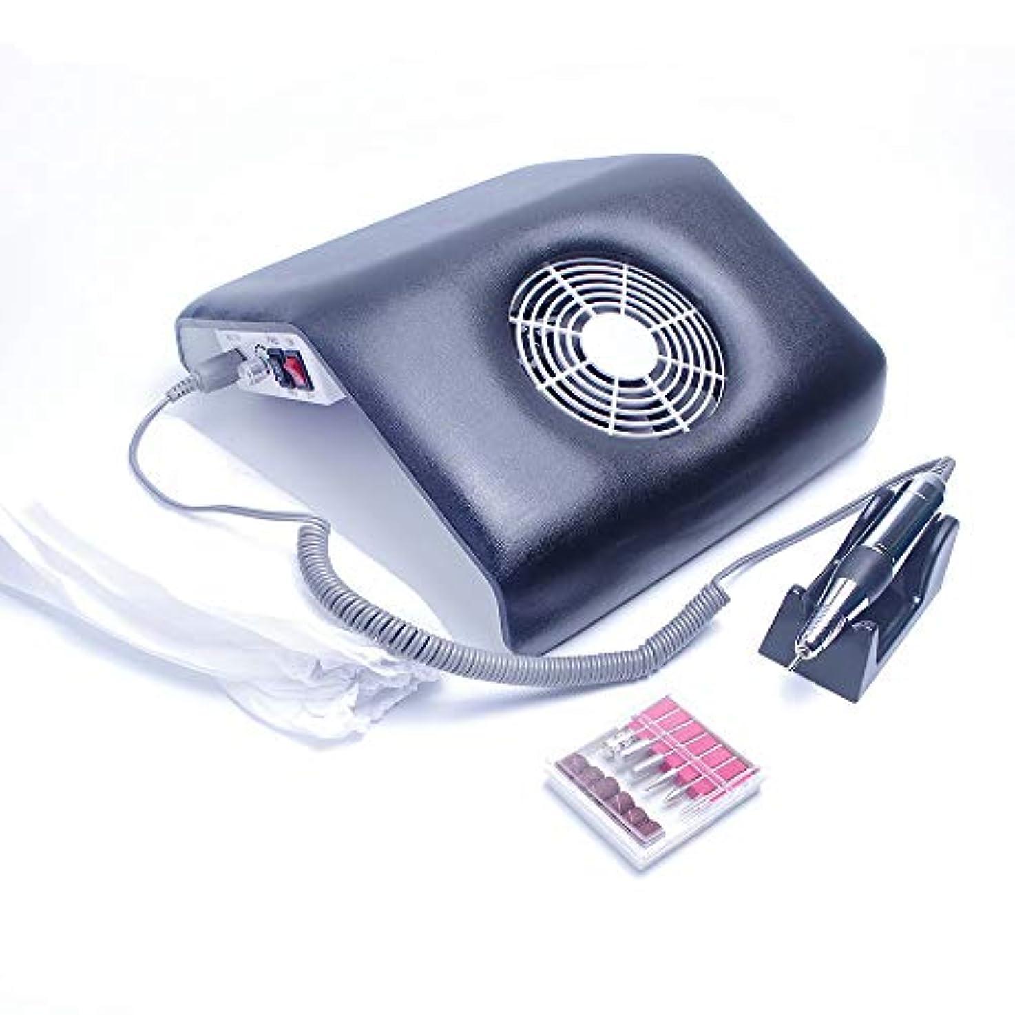 冒険不満手伝う集塵機 ネイル ダストコレクター ネイルドリル ネイルマシーン ネイルマシン 電動ネイルファイル 電動ネイルケア ネイルオフ ジェルネイルオフ ジェルオフ セルフネイル