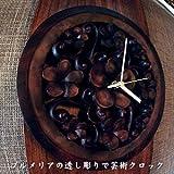 バリウッド・アジアン・バリ木彫り・時計:シンプルだけど、実はそうでもないよー。プルメリア透し彫り時計ダークブラウン![オリジナ..