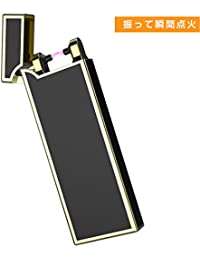 Hokonui 電子ライター USB充電式 振ると点火 ガス オイル 不要 プラズマ アークライター 高級 強風下でも着火可能 USBライター (黒)