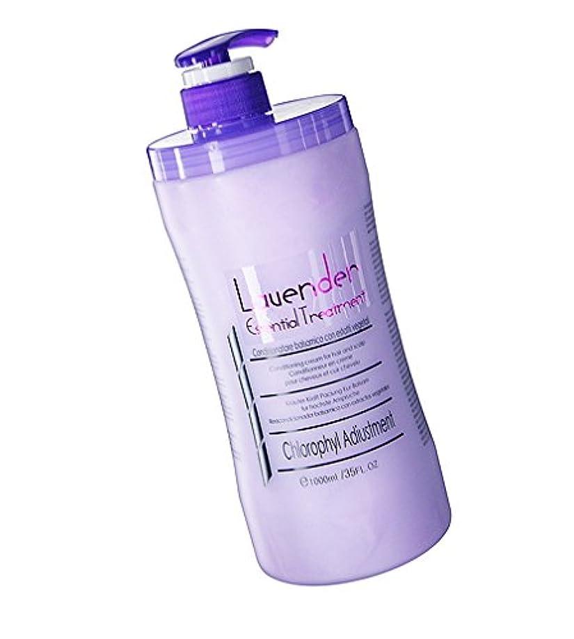 スラム極貧乱暴な[DK COSMETIC/ディケイコスメ] Lavender Essential Treatment 1000ml/ ラベンダー精油トリートメント(海外直送品)