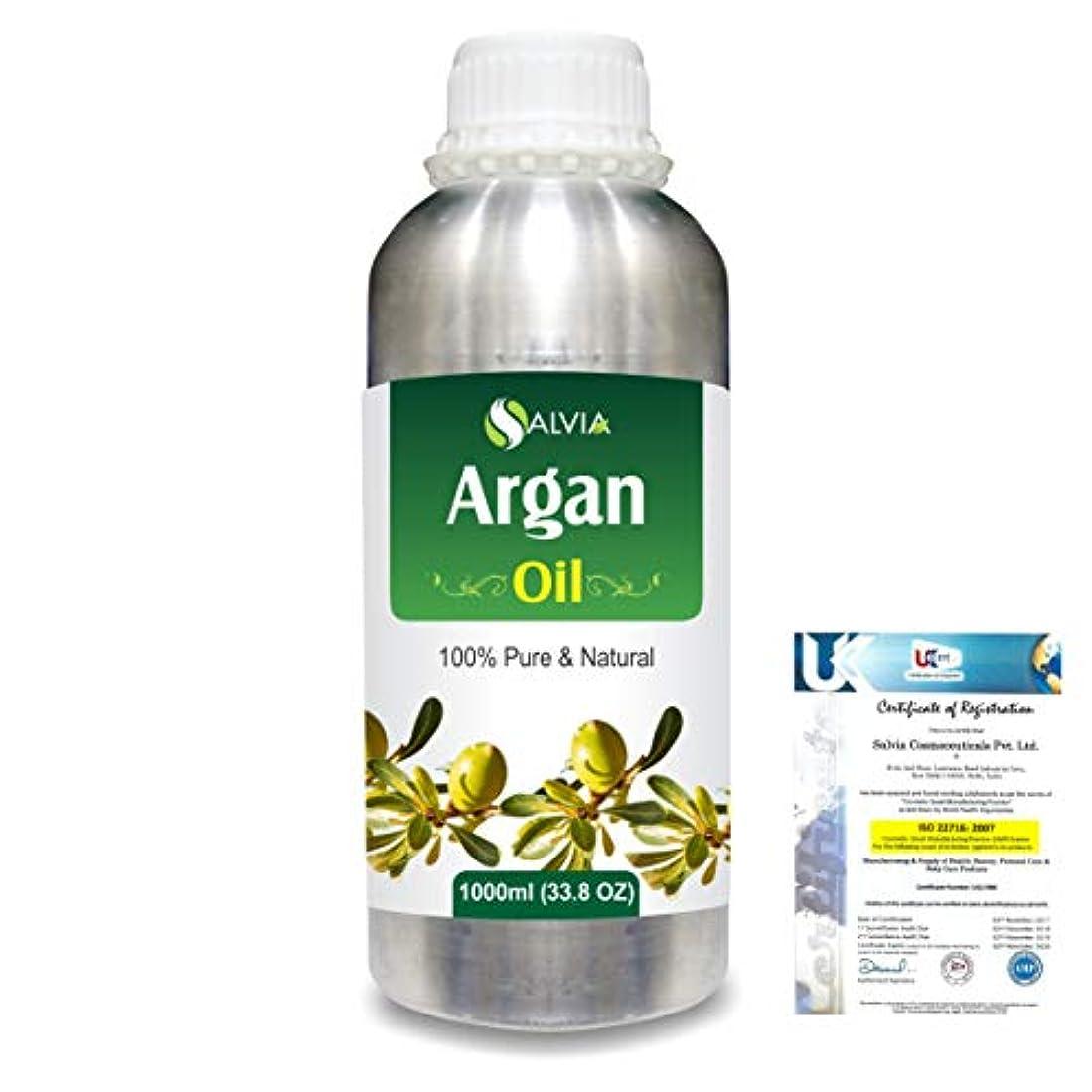 近代化するに対して国際Argan (Argania spinosa) 100% Natural Pure Essential Oil 1000ml/33.8fl.oz.