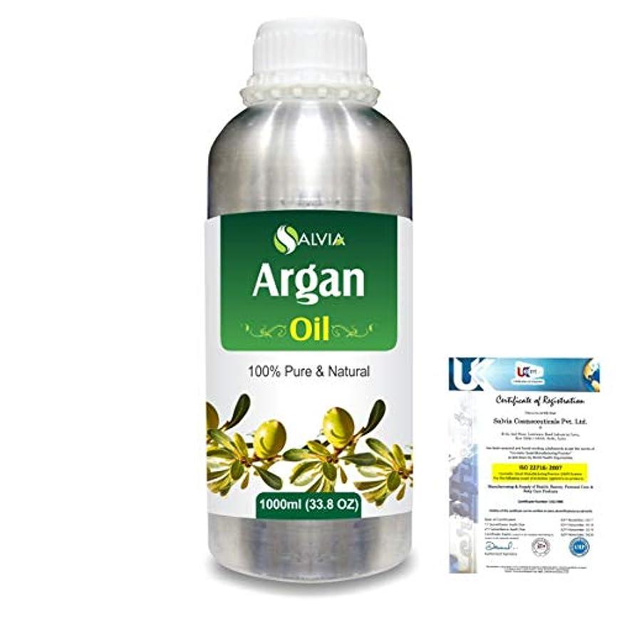 事実インフラ内側Argan (Argania spinosa) 100% Natural Pure Essential Oil 1000ml/33.8fl.oz.
