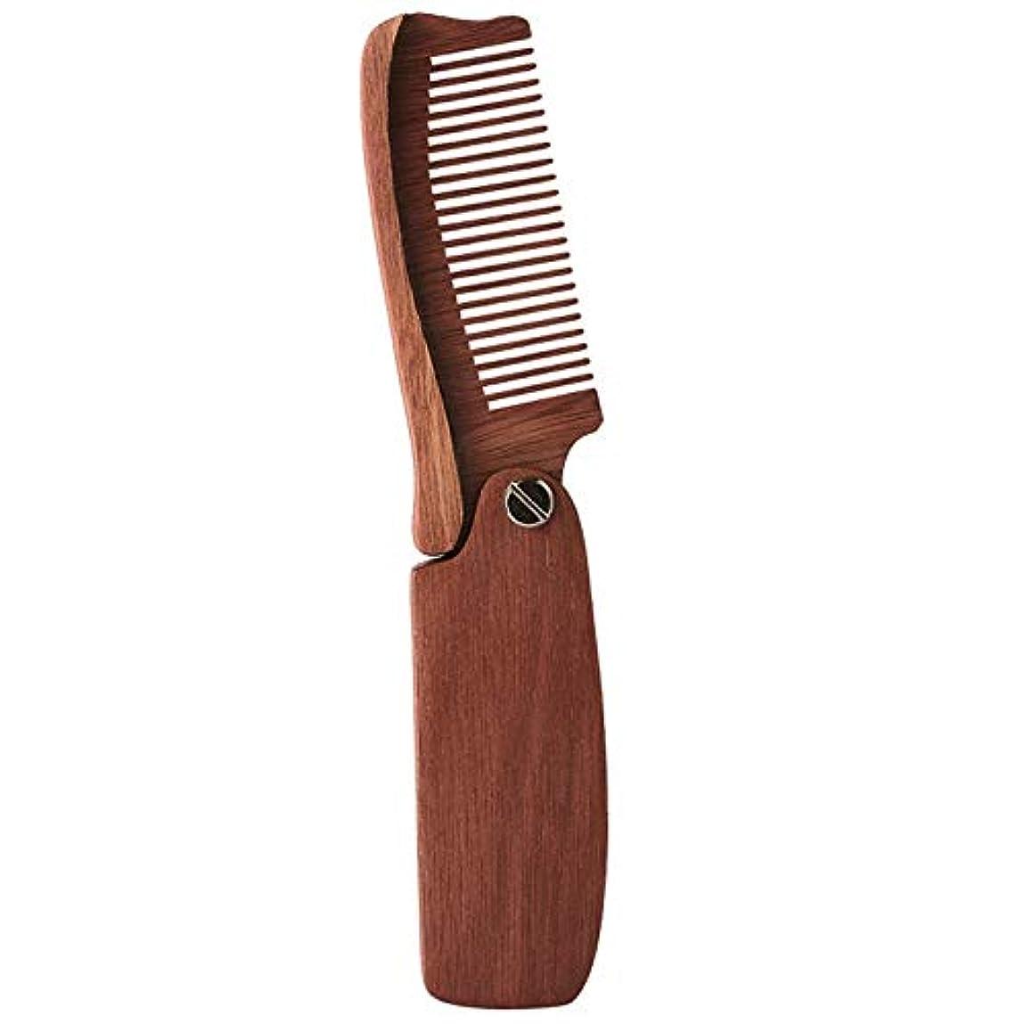 不毛滑りやすいシールドSODIAL Amodong木製折りたたみ櫛ポータブルひげ櫛ひげスタイリングツールヘアスタイリングツール