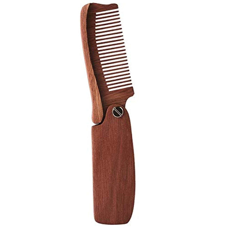 死にかけているぺディカブ背の高いSODIAL Amodong木製折りたたみ櫛ポータブルひげ櫛ひげスタイリングツールヘアスタイリングツール