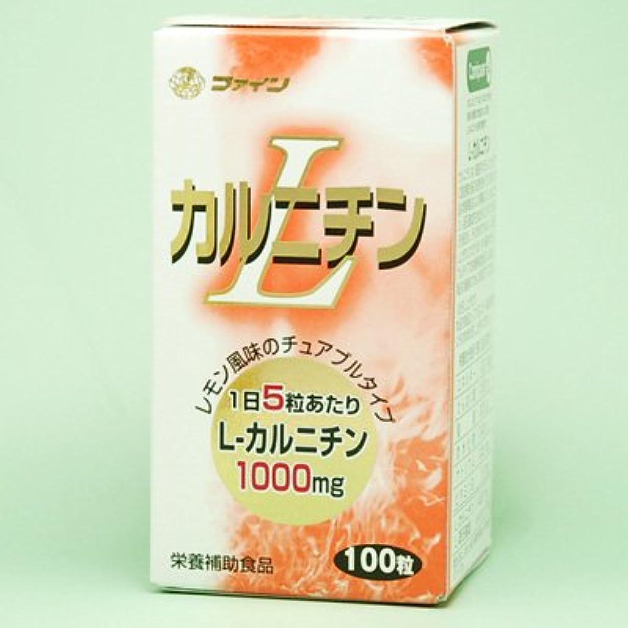 バトルシュリンク座るファイン L-カルニチン 100粒 (#677390) ×8個セット