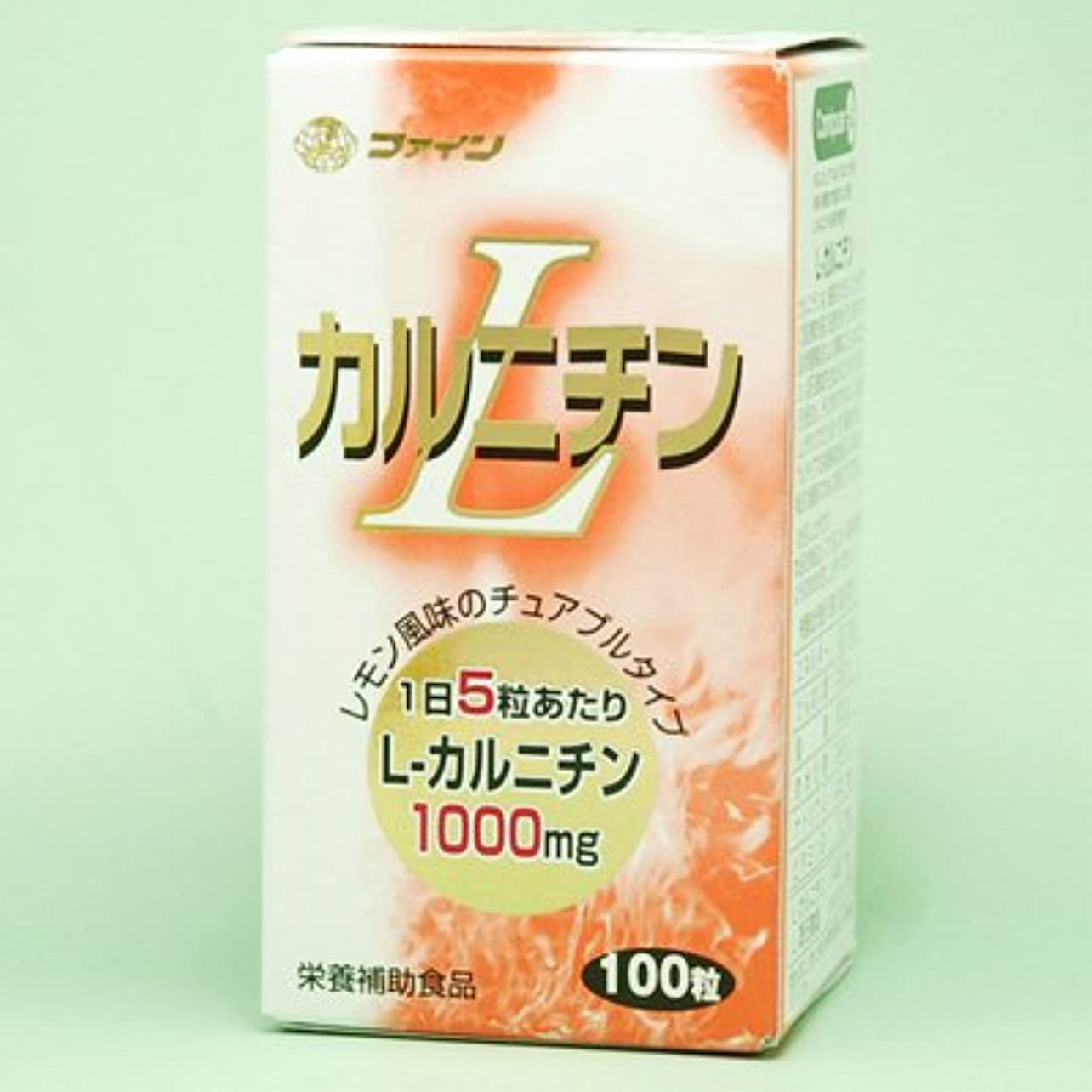 危険ラベンダーホイップL-カルニチン(ファイン)【3本セット】