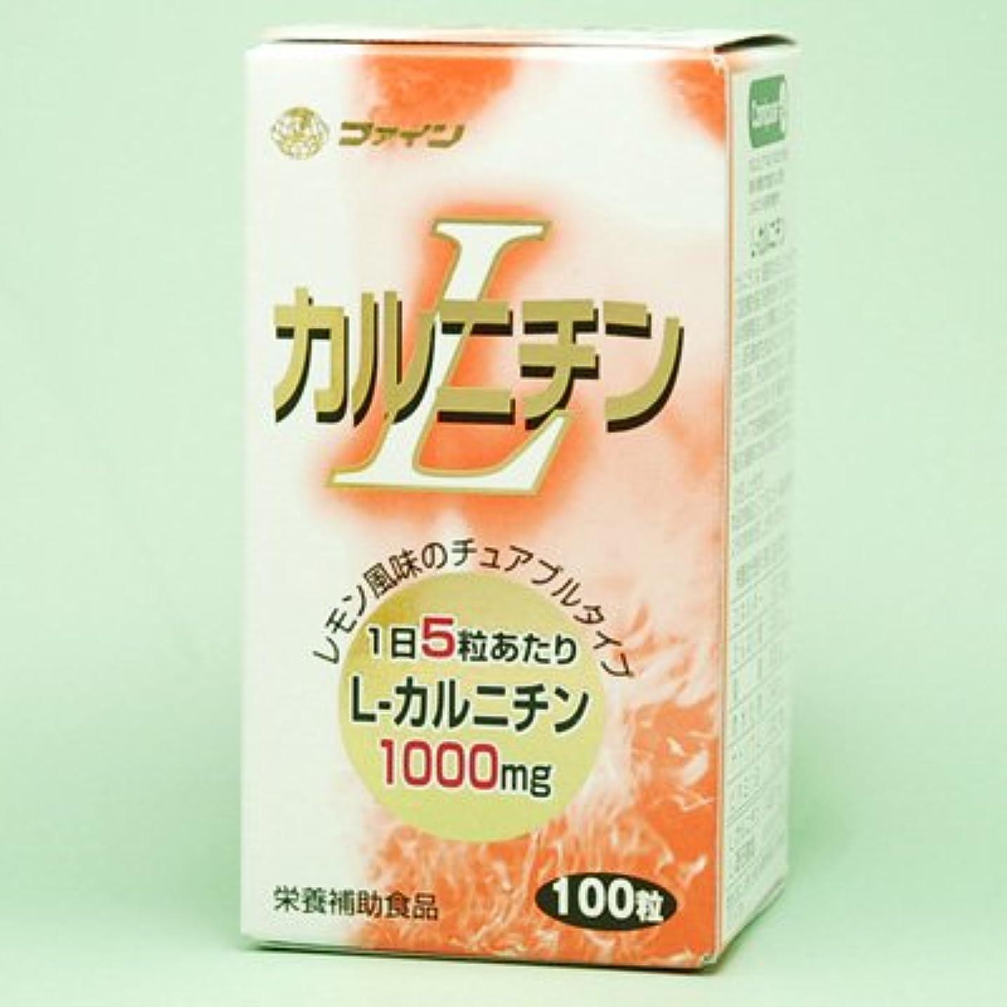 大惨事禁止禁止ファイン L-カルニチン 100粒 (#677390) ×6個セット