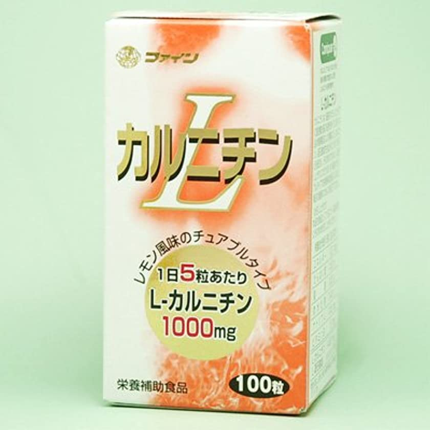 カバー濃度新年ファイン L-カルニチン 100粒 (#677390) ×10個セット