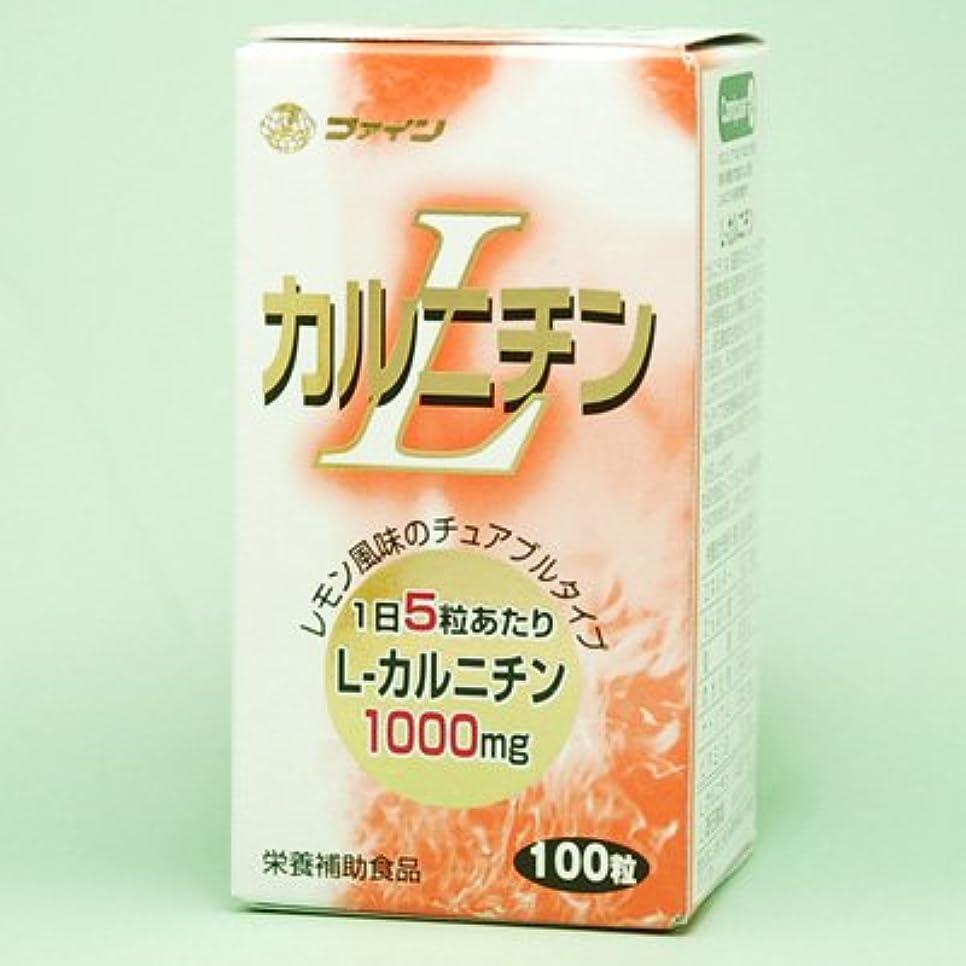 王朝毛細血管血統ファイン L-カルニチン 100粒 (#677390) ×10個セット