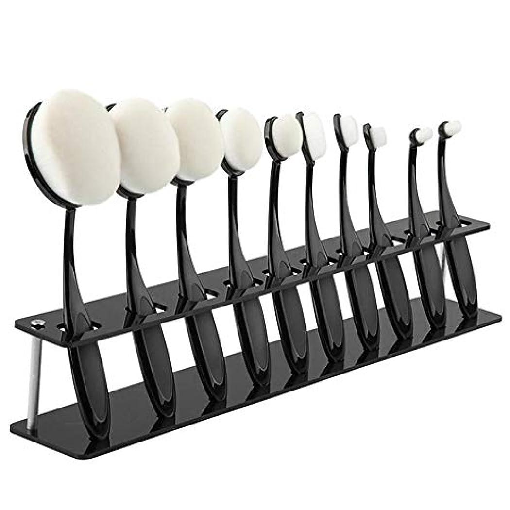 手がかり自動的に口実化粧ブラシ 10歯ブラシホルダー配置ブラケット プラスチック+金属