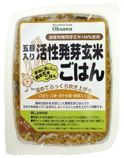 オーサワの発芽玄米ごはん(五目入り) 160g×3個           EAN: 4932828023014