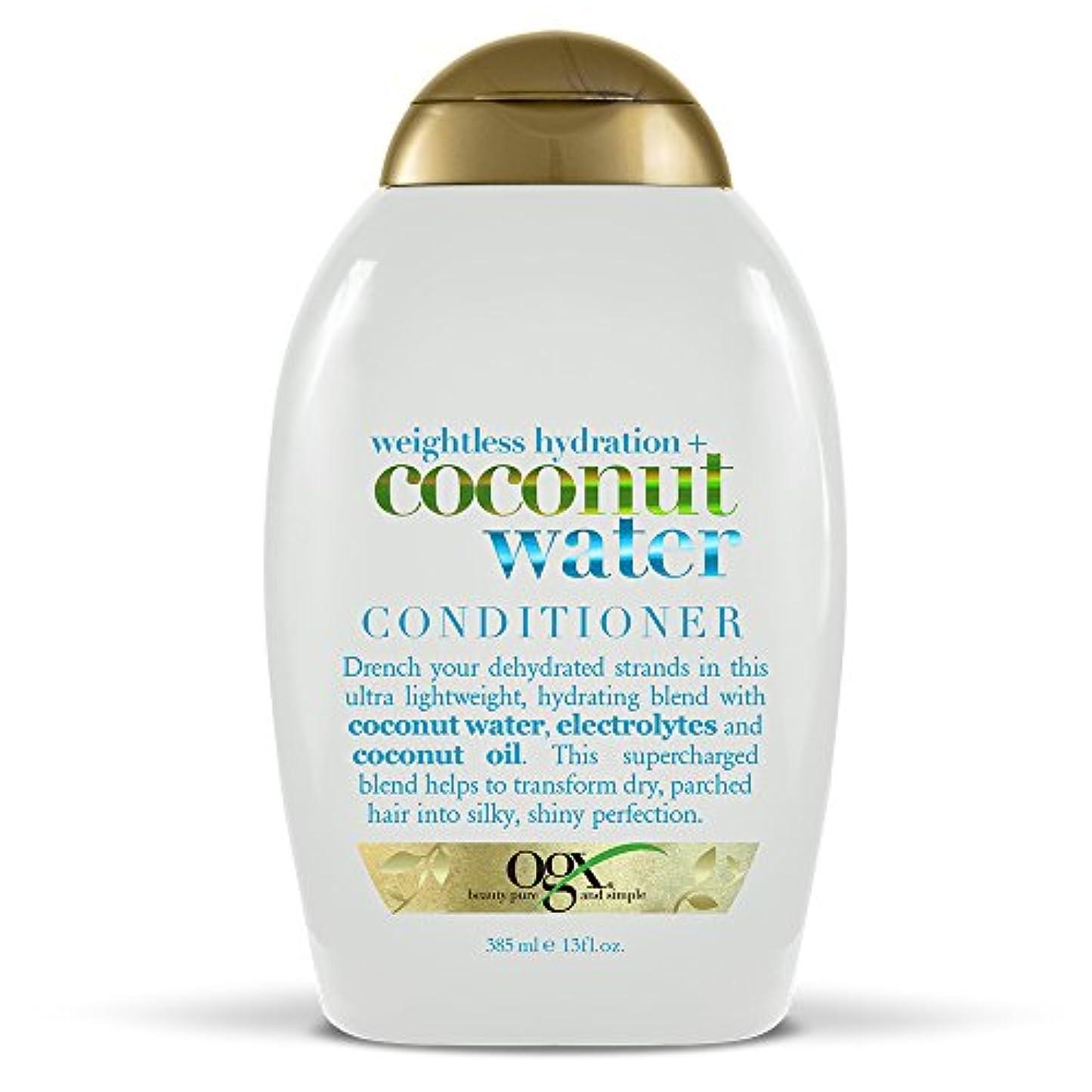 自然騒々しいカップ髪にうるおい オーガニックス コンディショナーココナツウォーター385ml**並行輸入