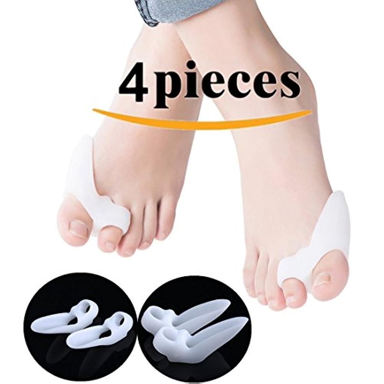 Kalevel 4個入り 二本指通す外反母趾 サポーター 足指矯正パッド 穴無しと穴付き二つタイプ足の指を広げるグッズ 痛み和らげ 足指セパレーター 指間パッド 魚の目 たこ 足底筋膜炎対策 男女兼用