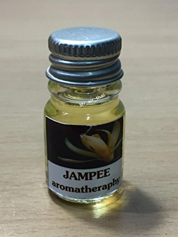 閉塞便利暫定5ミリリットルアロマジャンパータイの花フランクインセンスエッセンシャルオイルボトルアロマテラピーオイル自然自然5ml Aroma Jampee Thai Flower Frankincense Essential Oil...