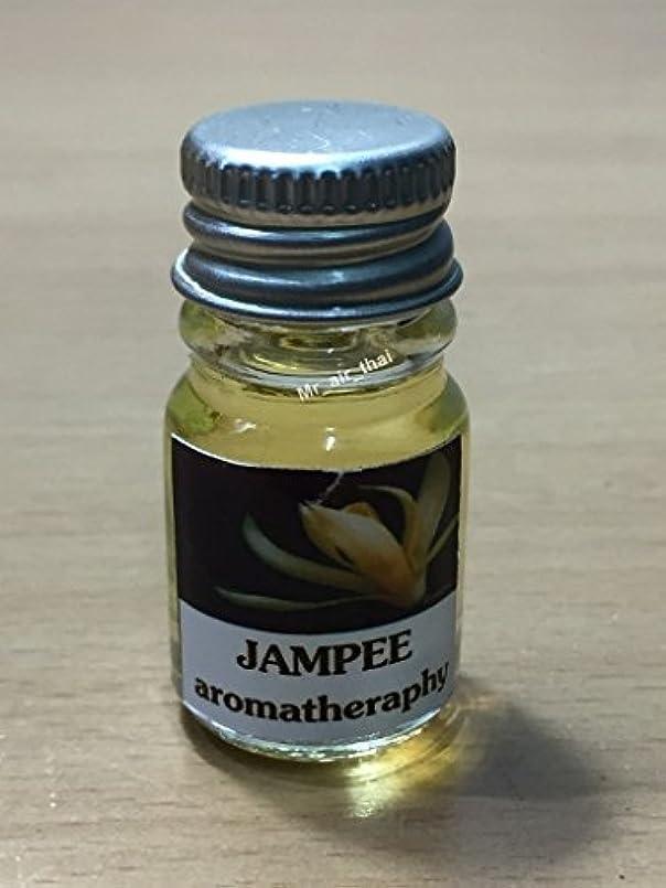 洞察力障害ビーチ5ミリリットルアロマジャンパータイの花フランクインセンスエッセンシャルオイルボトルアロマテラピーオイル自然自然5ml Aroma Jampee Thai Flower Frankincense Essential Oil Bottles Aromatherapy Oils natural nature