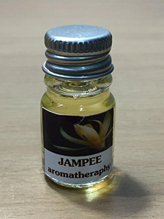 写真の代わりに精算5ミリリットルアロマジャンパータイの花フランクインセンスエッセンシャルオイルボトルアロマテラピーオイル自然自然5ml Aroma Jampee Thai Flower Frankincense Essential Oil...