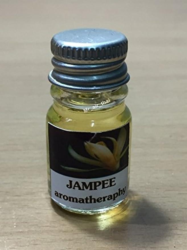 ピニオン区画計算可能5ミリリットルアロマジャンパータイの花フランクインセンスエッセンシャルオイルボトルアロマテラピーオイル自然自然5ml Aroma Jampee Thai Flower Frankincense Essential Oil...