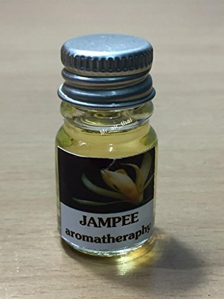 準備する解釈する火山5ミリリットルアロマジャンパータイの花フランクインセンスエッセンシャルオイルボトルアロマテラピーオイル自然自然5ml Aroma Jampee Thai Flower Frankincense Essential Oil...
