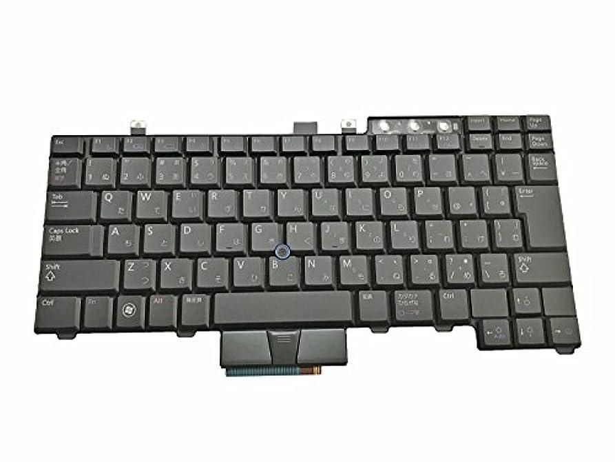 ライフル提供する接続詞日本語キーボード バックライト付き  適用す るDELL Latitude E6400 E6410 E6500 E6510 Precision M2400 M4400 M4500 修理交換用 マウスポイント付 V082025BJ 0G0CFD