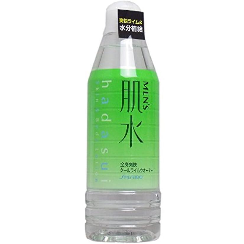 文字ブロッサム時制メンズ肌水 (ボトル) (3個セット)
