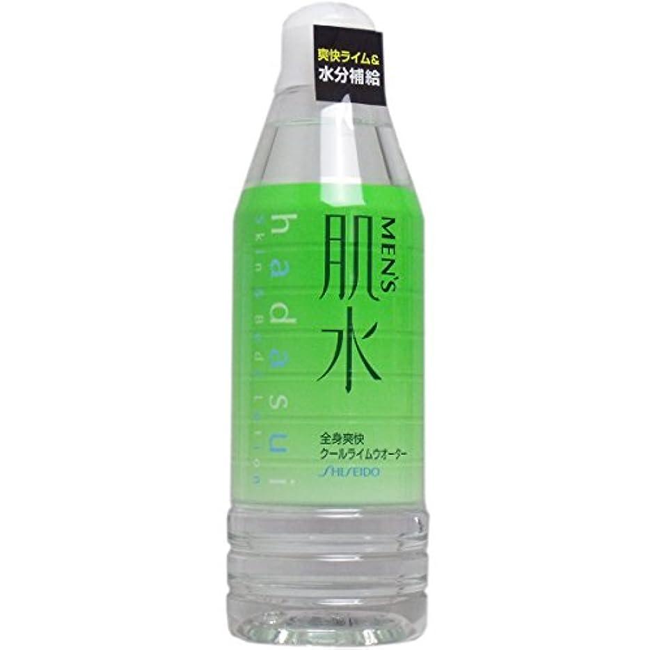 うっかりレース松資生堂メンズ 肌水ボトル 400ml