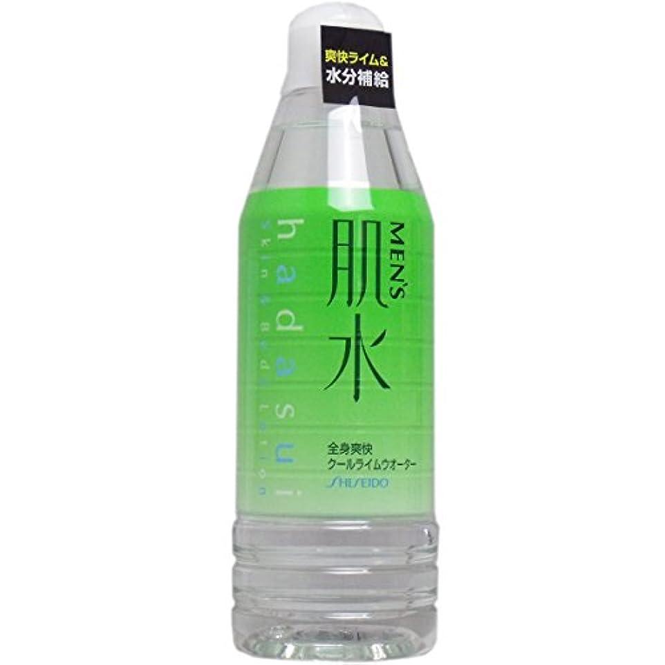 資生堂メンズ 肌水ボトル 400ml