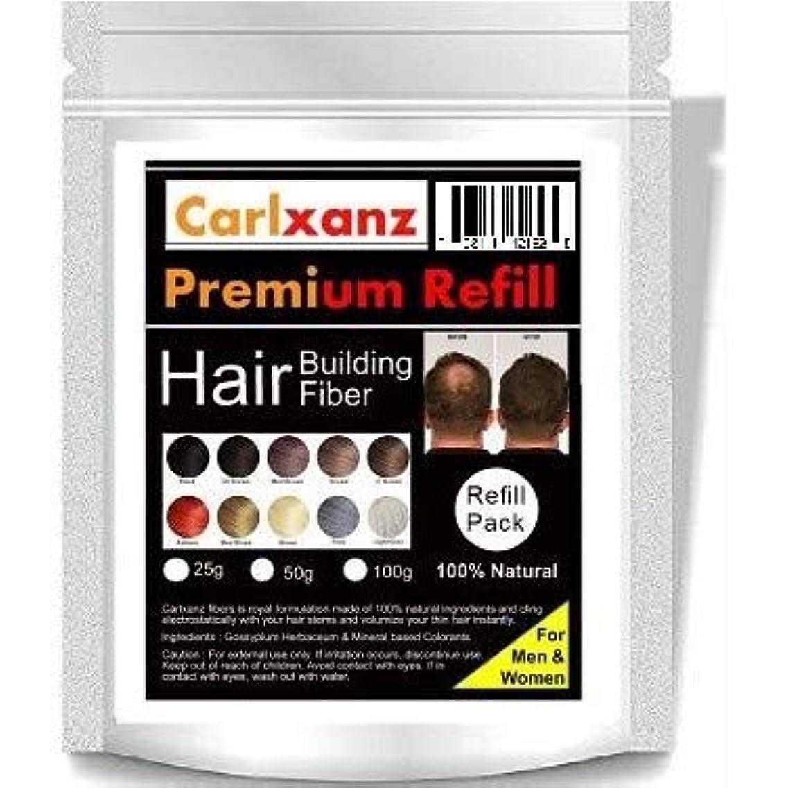 勝つ熟練した瞑想Carlxanzヘアビルディングファイバー詰め替えパック25g / 0.88oz(ブラック)Hair Building Fiber Refill Pack for Caboki, Toppik & Equivalent…