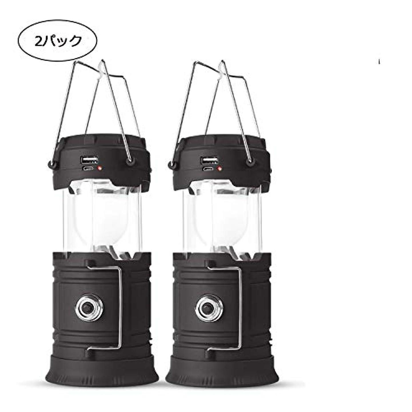 パワーセル好きである道を作るAITOO LEDランタン 携帯式 ソーラー充電可能 超高輝度 防水仕様 スライド式 アウトドアテント灯 登山 夜釣り ハイキング 伸縮キャンプ 【2個セット】(黒)