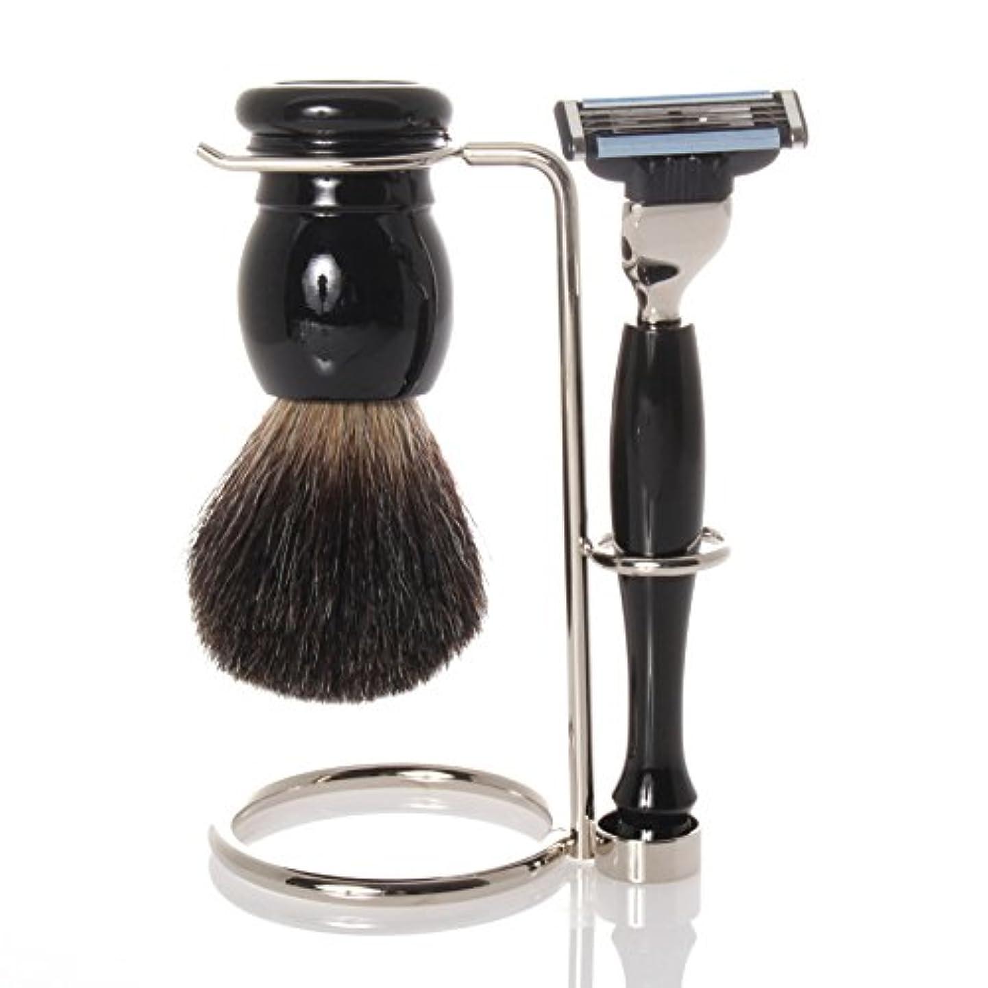 役割和らげる服を洗うShaving set with holder, grey badger brush, razor - Hans Baier Exclusive