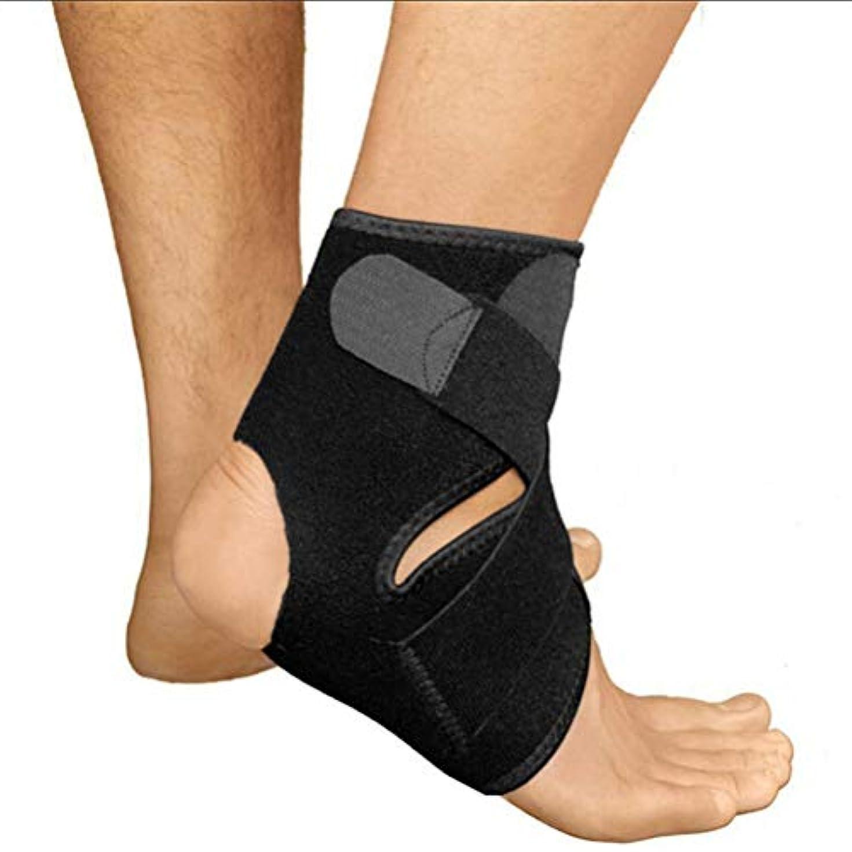 あえて精神医学クレジットFlybloom 黒の調整可能なアンチ捻rainフットストラップ洗える圧縮足首プロテクター通気性の足首ブレースサポートストラップ包帯ラップ足の安全性