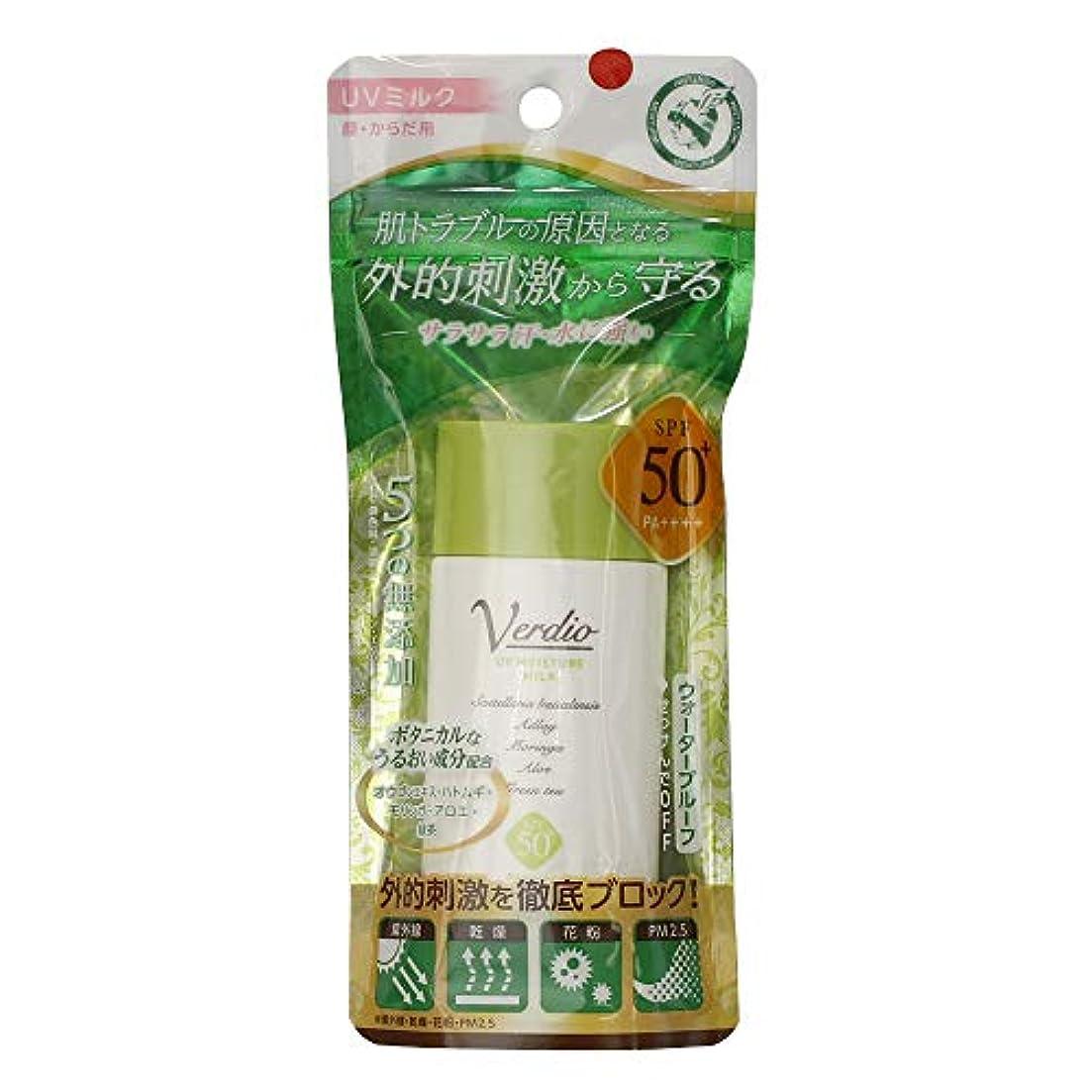 セラーバーマド。【6個セット】メンターム ベルディオ UV モイスチャーミルク 40g SPF50+ PA++++