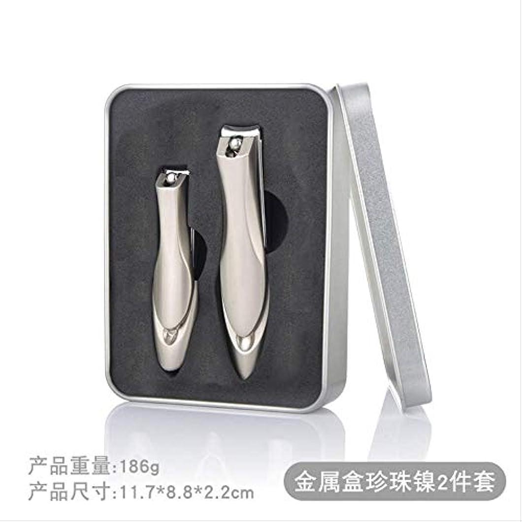 ハーネスタイル影響力のある爪切りステンレス鋼カマキリ爪切りクリエイティブスプラッシュ爪切り品質爪切りプライヤー メタルボックスパールニッケル2個セット