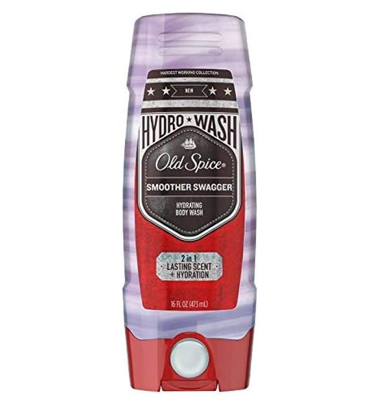 アナニバー休憩迷路Old Spice Hydro Wash Smoother Swagger Body Wash - 16 fl oz オールドスパイス ハイドロ ウォッシュ スムーザー スワッガー ボディウォッシュ473ml [並行輸入品]