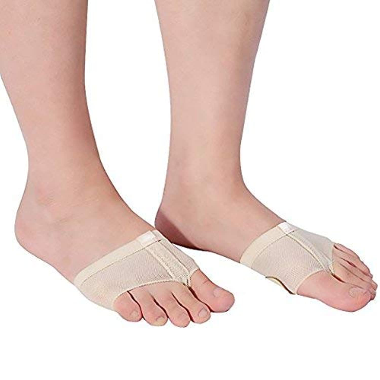 qighaima 足裏保護パッド 足裏のマメ 足裏サポーター 種子骨保護サポーター 底マメ 衝撃軽減 痛み和らげ 足底筋膜炎 立ち仕事 疲れ軽減 ダンサーに対応 男女兼用 左右セット (M)XS