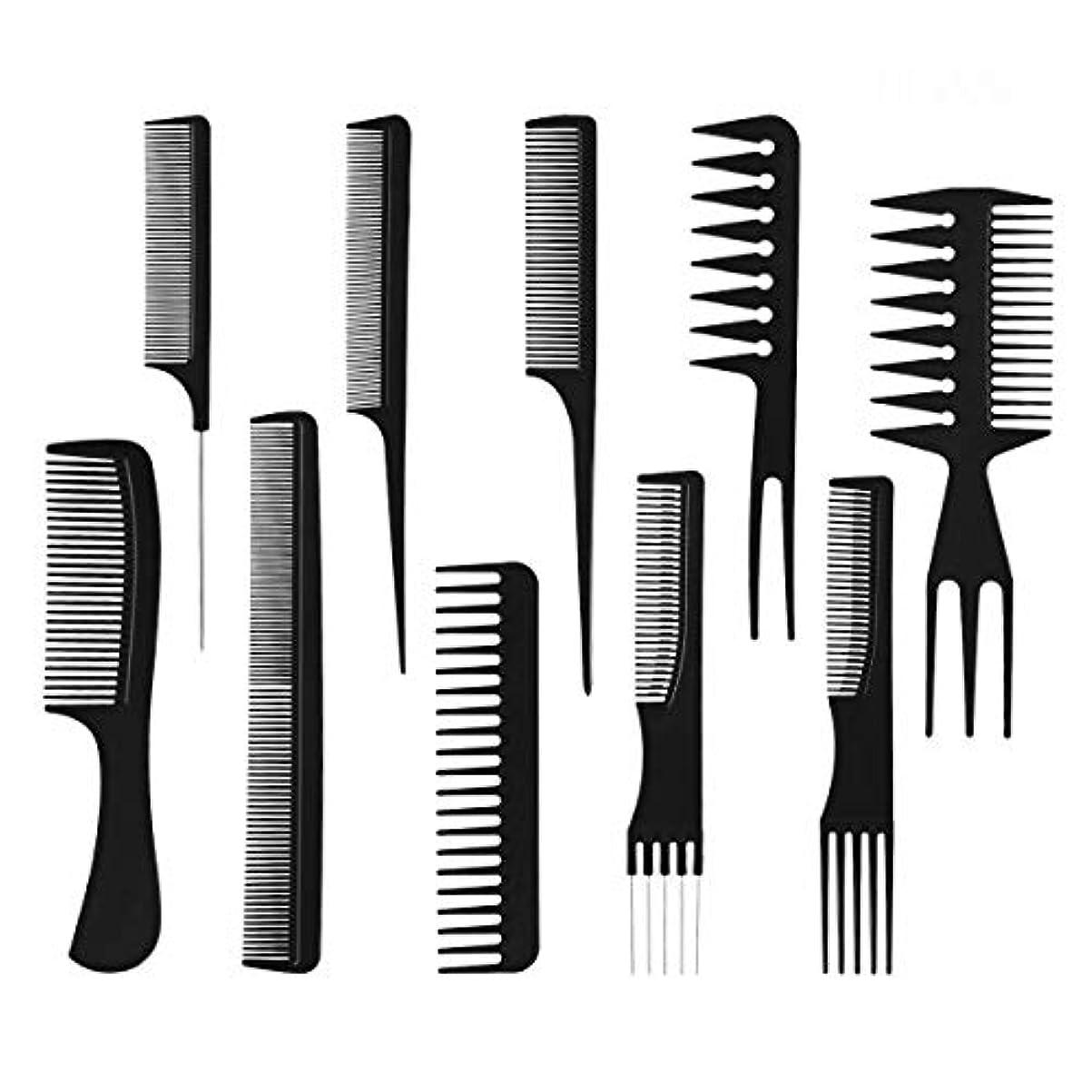 ZHER-LU ヘアブラシ ヘアコーム 髪櫛 プラスチック 理髪道具 美容ツール 美髪セット 美容 理容 散髪 美容師 専用 家庭用 静電気防止 ブラック 10本セット