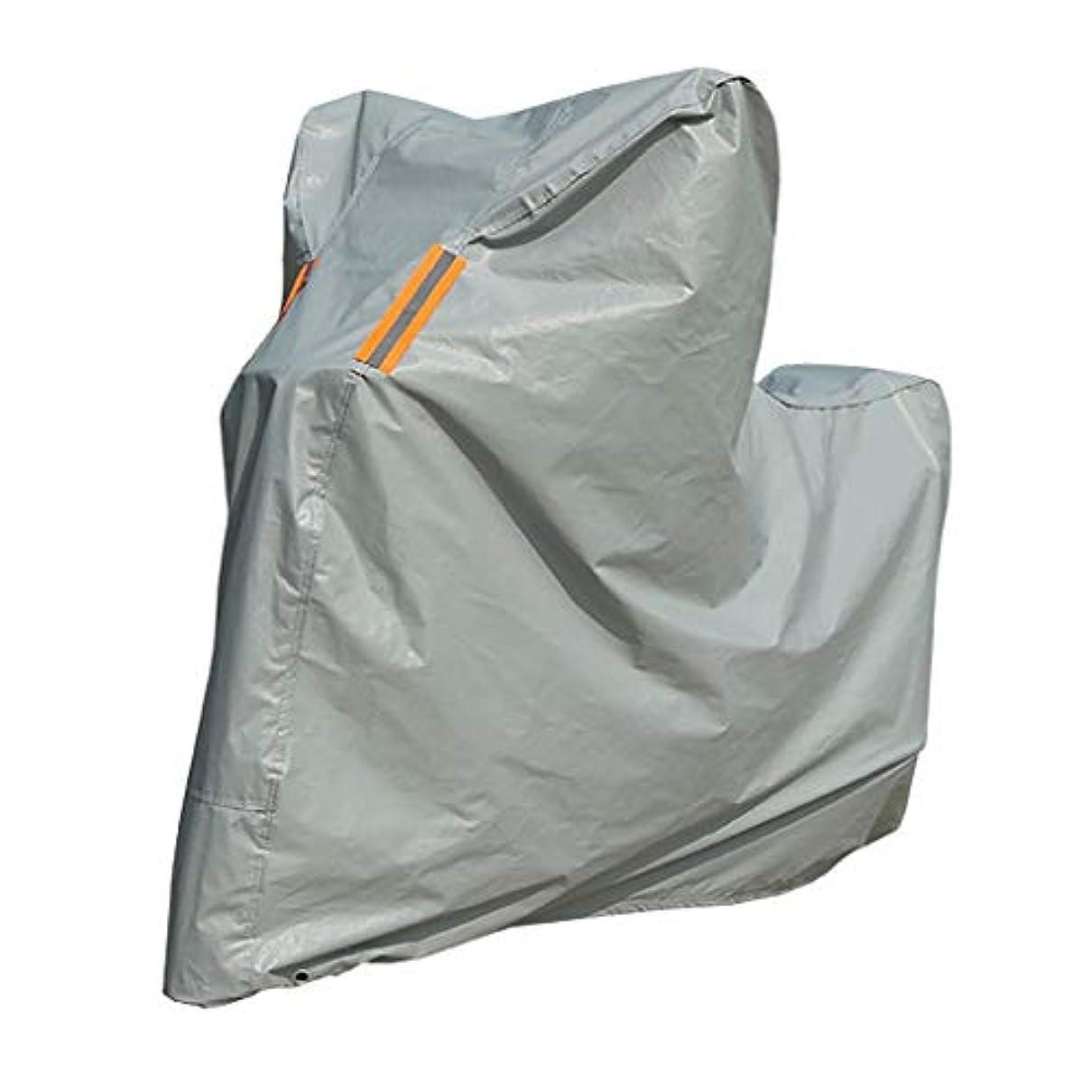 アサートスケジュール前提条件自転車カバー頑丈な防水自転車の防塵カバー屋内と屋外の防雨防雨UV弾性裾サイズ200-230 cm(78.7