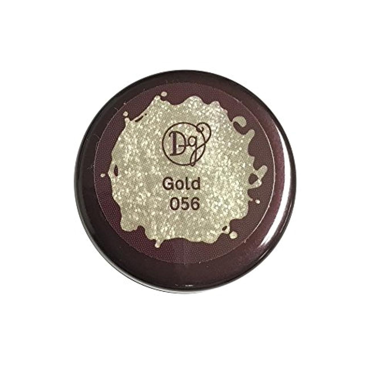 刺激する厳しいお肉DECORA GIRL カラージェル #056 ゴールド