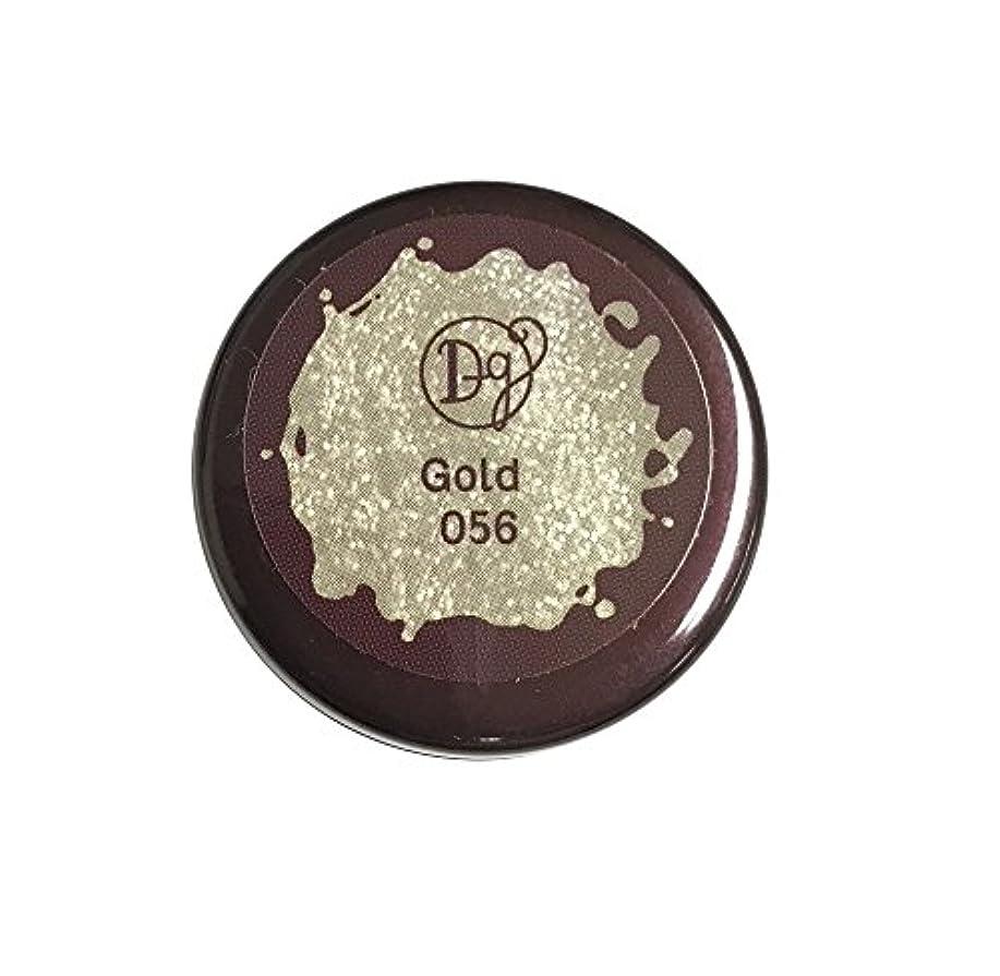 絶滅めったに中にDECORA GIRL カラージェル #056 ゴールド