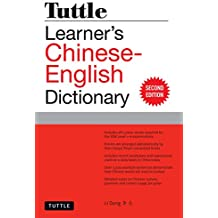 Tuttle Learner's Chinese-English Dictionary: Revised Second Edition