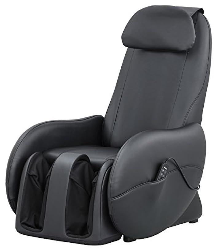 ゾーン六かどうかスライヴ くつろぎ指定席Light マッサージチェア CHD-3700BK 正規品 ブラック おしゃれ コンパクト 小型