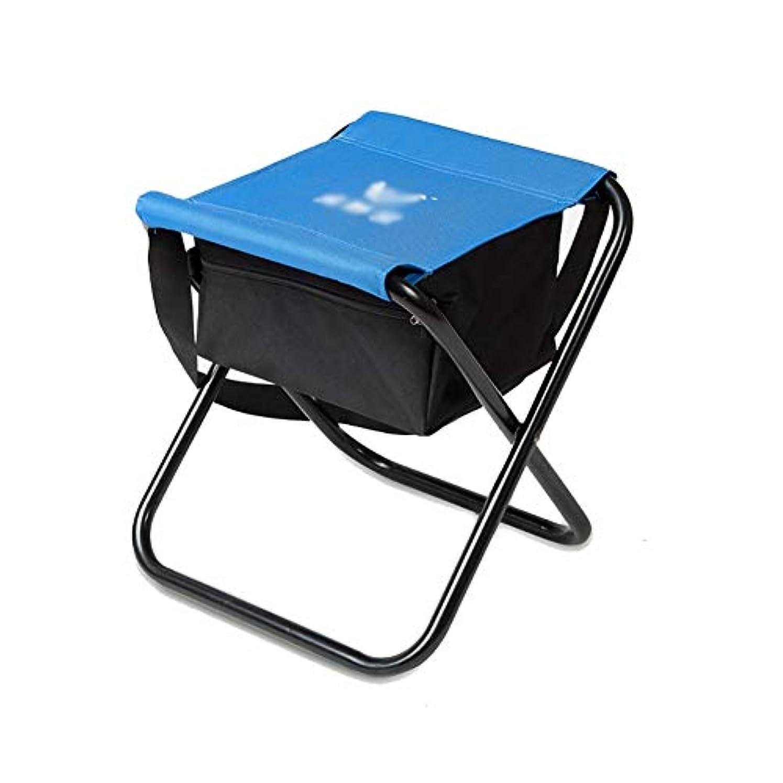 顕現恐ろしい伴う折りたたみ椅子 キャンプ 屋外折りたたみ椅子ブルー、防水釣り小スツール、ポータブルレジャースケッチビーチ旅行シート