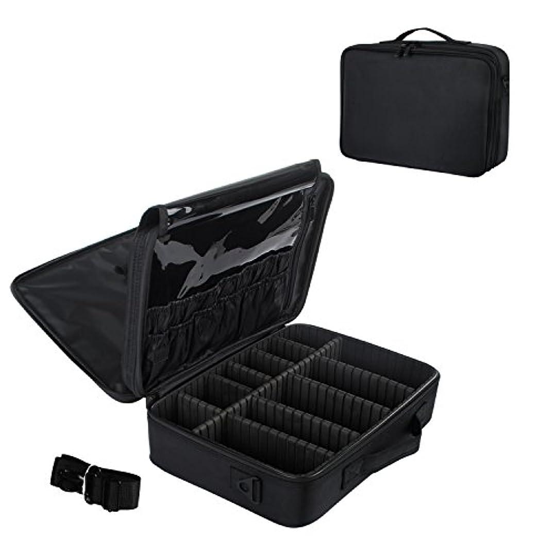 ビルマおかしい分布メイクボックス プロ用 コスメボックス 大容量 軽量 メイク道具 化粧品収納 小物入れ 持ち運び 3way 収納ケース 調整仕切り板 2色選び (ブラック)