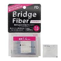 【増量120本!】FD ブリッジソフトファイバー 眼瞼下垂防止テープ ソフトタイプ 透明1.4mm幅 120本入り + ヘアゴム(カラーはおまかせ)セット