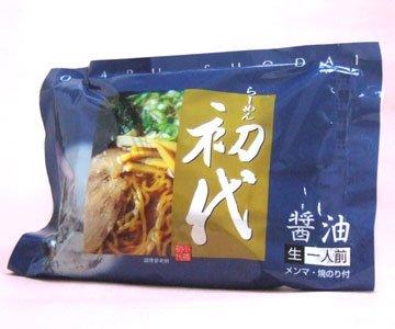 北海道小樽 ラーメン初代 醤油