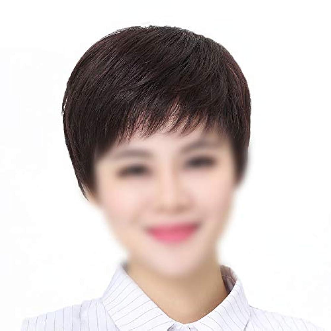湿度きょうだい移動YOUQIU 女子ショートストレートヘアー中年ウィッグウィッグのための自然なフル手織り実ヘアエクステンション (色 : Natural black, サイズ : Hand-woven)