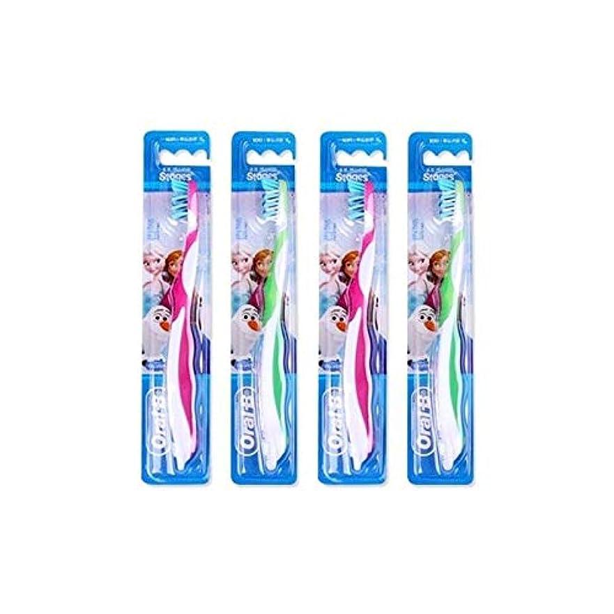 悪用政治シーケンスOral-B Stages 4 Cross Action Pro-Expert 子供用歯ブラシ 4 Pcs/Genuine [並行輸入品]